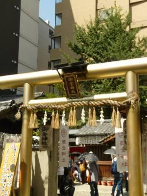 2016_0731_105231-P1130073御金神社.jpg
